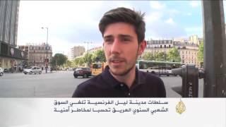 إلغاء مهرجانات ثقافية بفرنسا بسبب تهديدات إرهابية