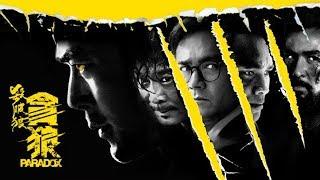 Paradox 《杀破狼·贪狼》 - Official Trailer (In Cinemas 24 August)