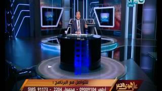 على هوى مصر - خالد صلاح : أسلوب التظاهر السلبي أدى إلى انهيار السياحة وارتفاع سعر الدولار