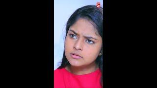 ලින්ක් එක දැම්මද ? | Sangeethe Thumbnail
