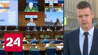В Сирии появился межведомственный штаб по возвращению беженцев - Россия 24