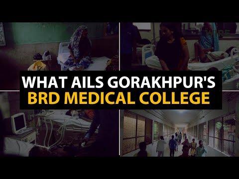 What Ails Gorakhpur's BRD Medical College