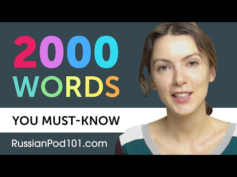 2000 Words Every Russian Beginner Must Know