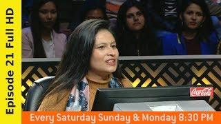 KO BANCHHA CROREPATI   KBC Nepal   SEASON 01   EPISODE 21   FULL EPISODE
