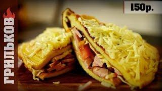 Быстрый завтрак: Закрытый омлет с ветчиной и сыром