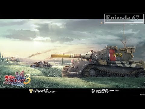 Valkyria Chronicles III:Episode 67:Military Court