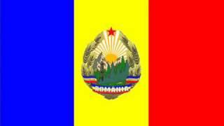 Imnul national al Republicii Socialiste România  - Trei Culori - melodie