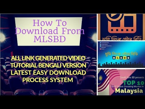 How To Download From MLSBD | All download link tutoriaL|Full video tutorial  | benagi version HD 2018