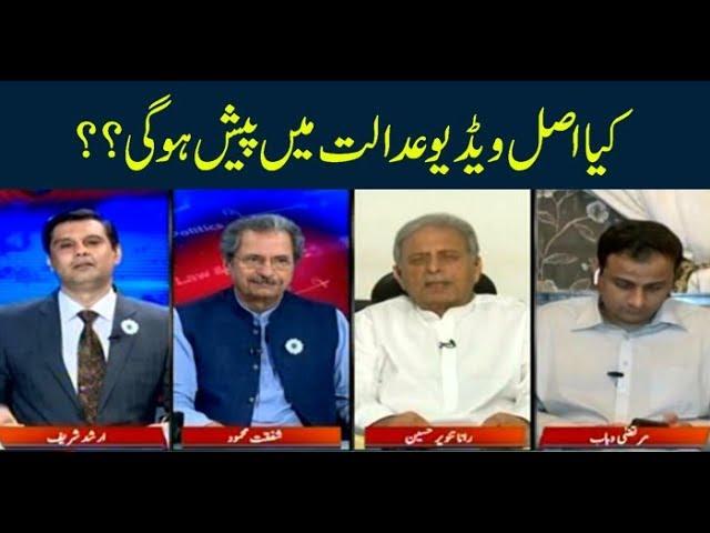 Power Play | Arshad Sharif | ARYNews | 8th July 2019