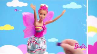 Барби Фея с Излитащи Криле 2018 - Реклама Бг Аудио