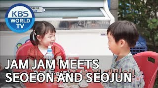 Jam Jam meets Seoeon and Seojun [The Return of Superman/2019.07.28]