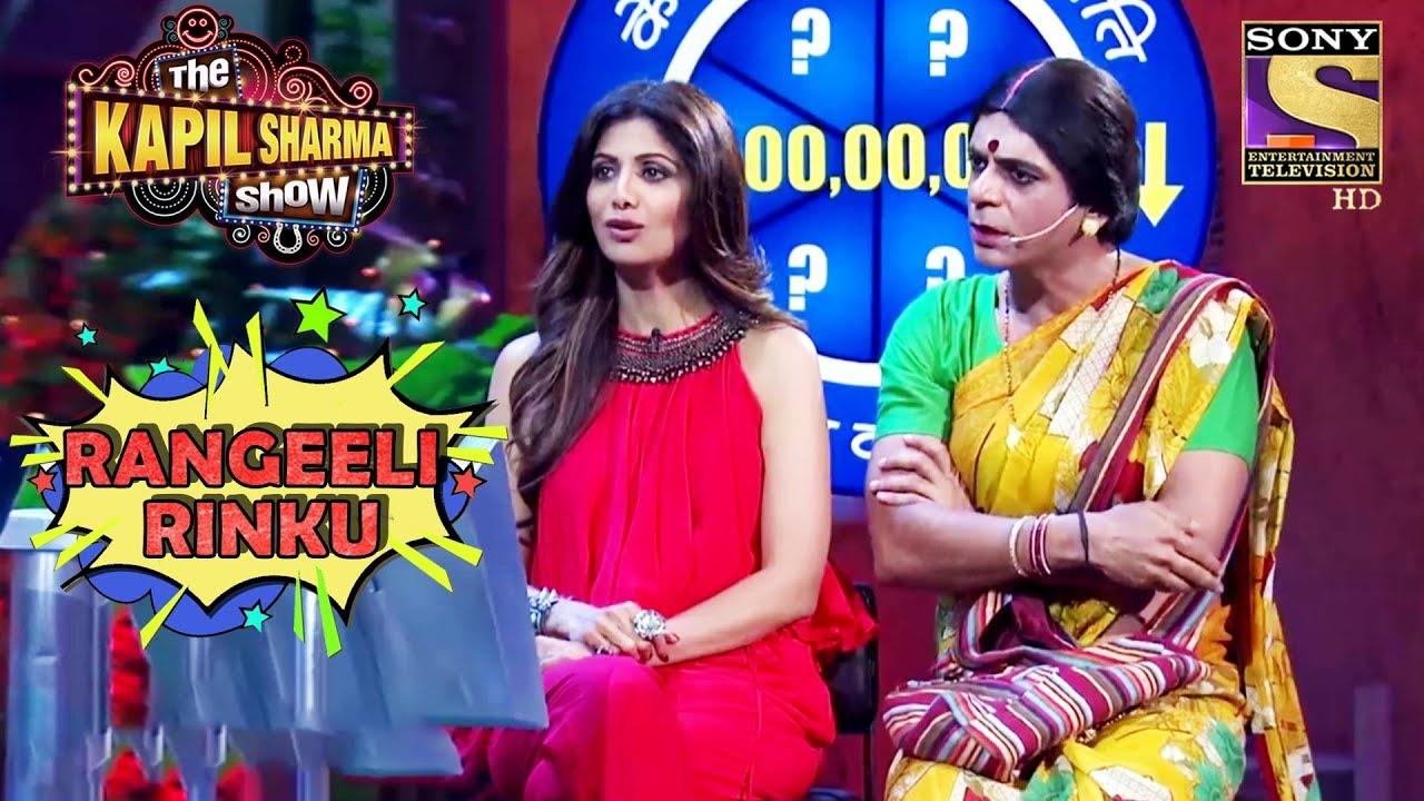 Rinku Bhabhi Plays With Shilpa | Rangeeli Rinku Bhabhi | The Kapil Sharma Show