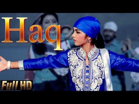 New Punjabi Songs 2015 || Haq || Ginni Mahi || Latest Punjabi Songs 2015 || Full HD