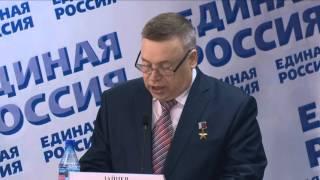 Смотреть видео Дебаты. Санкт-Петербург. 23.04.2016, 17:00 онлайн