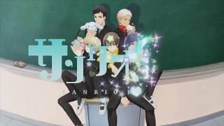 TV Anime Sanrio Danshi 2018 PV  Trailer