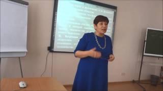 Видео лекция Введение в педагогическую деятельность