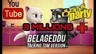 Video Belagedu song |kirik party |talking tom version/(on request) thank u for 2.3 million view download MP3, 3GP, MP4, WEBM, AVI, FLV Oktober 2017
