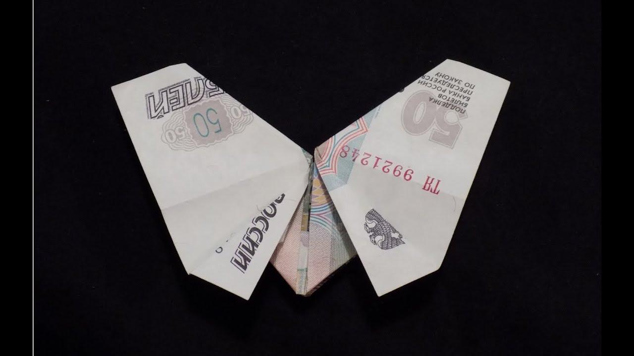 схема галстук-бабочка оригами