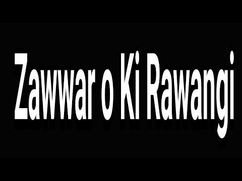 Zawwaro Ki Rawangi - Ikrotia Sadat 😭 Labbaik Ya Husain