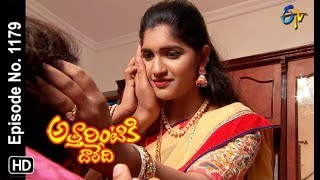 Attarintiki Daredi | 15th August 2018 | Full Episode No 1179 | ETV Telugu