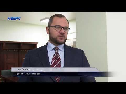 ТРК Аверс: У Луцькраді вирішували, як покращити ситуацію з транспортним колапсом