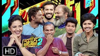 Patas 2 | 23rd April 2019 | Full Episode 1053 | ETV Plus