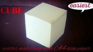 cube | maths model 3d shapes using A4 paper