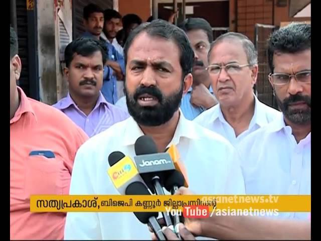 RSS activist killed in Kannur : BJP district president Sathyaprakash's response