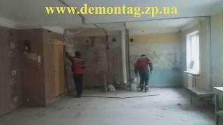 Демонтаж стен в панельном доме цена