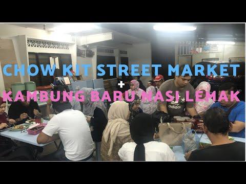 Chow Kit Street Markets + Kampung Baru Nasi Lemak (plus Otak-Otak)
