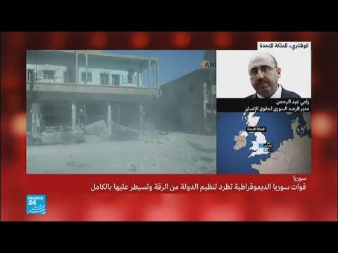 ما مصير المقاتلين السوريين في الرقة؟  - نشر قبل 3 ساعة