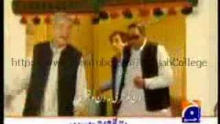 One Two Three 123 Mera Yaha AnaHie Free Funny Pakistani Song