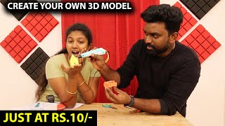 Magic 3D Printing Pen At Budget Price | Fun Game With Sherly | Let's See Who Wins?