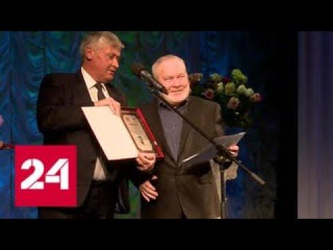 В конкурсе имени Валентина Распутина поучаствовали больше ста авторов со всего мира - Россия 24