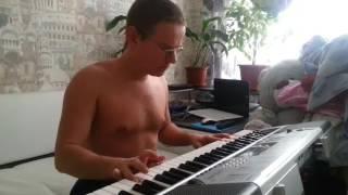 Прекрасное далёко на синтезаторе