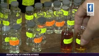 Лекарство от гриппа и рака(Одесские химики разработали уникальный препарат. Он поможет вылечить грипп, повысит иммунитет и защитит..., 2014-11-13T19:35:57.000Z)