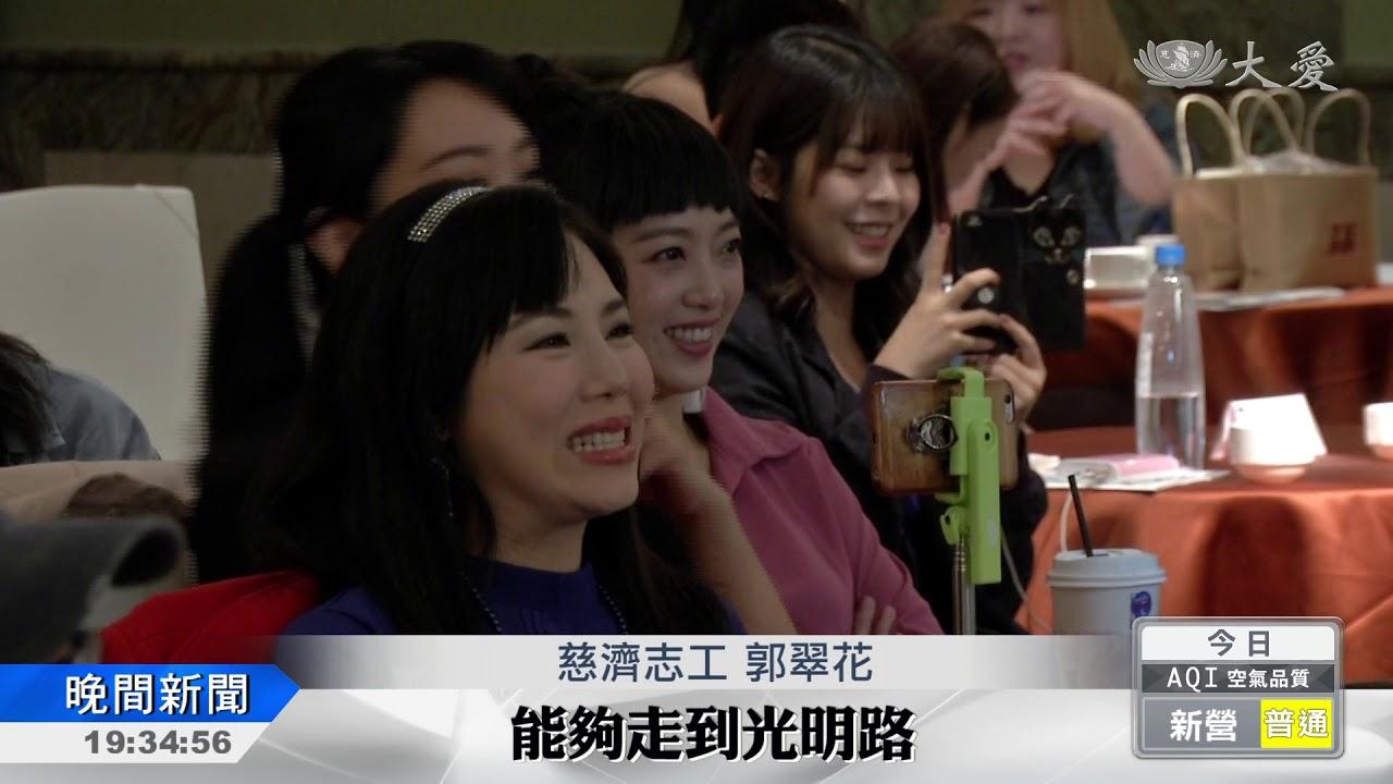 大愛劇場「在愛之外」4月10日起每晚八點 - YouTube
