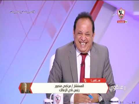 شاهد.. رد مرتضى منصور بعد وصف أحمد شوبير له بالكلب