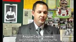 Открытый урок «Жизнь и творчество А.А. Ахматовой»
