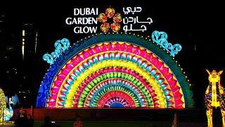 Dubai garden glow | Dinosaur park | Ice park | Art park | LED park | حديقة دبي الوهج
