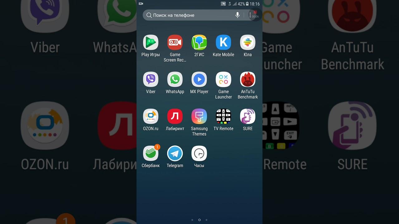 d3fc29ea160fc Как проверить скорость интернета на телефоне андроид(мобильный интернет ,wi-fi)