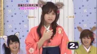 亀井絵里 あっと11 亀井絵里 動画 22