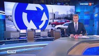 видео ПДД в России меняются