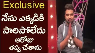 Anchor Pradeep Reacts on Rumours | Anchor Pradeep Responded First Time After Drunk And Drive Case