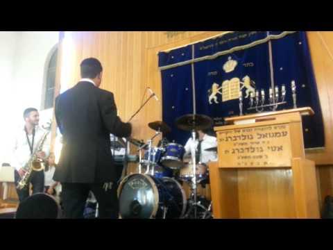 שמחת בית השואבה בבת-ים עם הרב משה גבאי