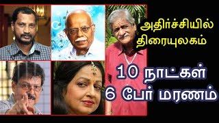 film industry shock   6 dead in 10 days   na muthukumar   jyothi lakshmi   panju arunachalam
