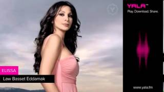 Elissa   Law Basset Eddamak   اليسا   لو بصيت قدامك   YouTube