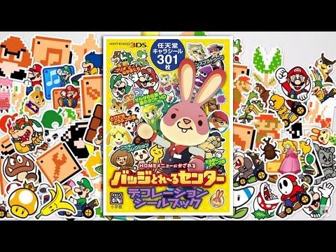 Nintendo Badge Arcade Sticker Book Unboxing!