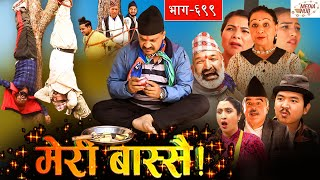 Meri Bassai || मेरी बास्सै || Ep-699 || April-20-2021|| By Media Hub Official Channel