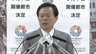 都知事定例会見2013年7月12日放送 http://www.mxtv.co.jp/tochiji/